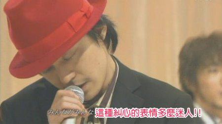081116 the shounen club P -4 (Shige talk, kanjani live)[(019596)02-50-55].JPG