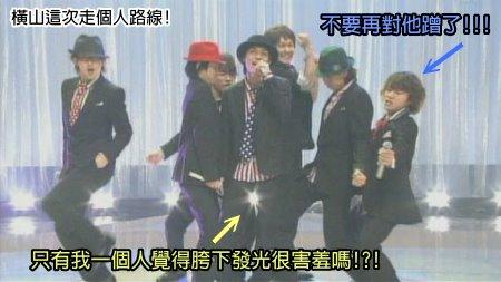 081116 the shounen club P -4 (Shige talk, kanjani live)[(020234)02-51-39].JPG