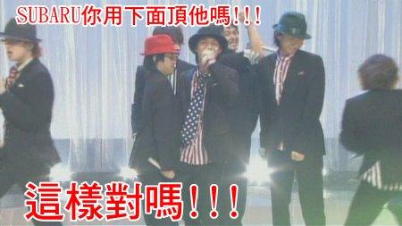 081116 the shounen club P -4 (Shige talk, kanjani live)[(020260)02-51-29].JPG