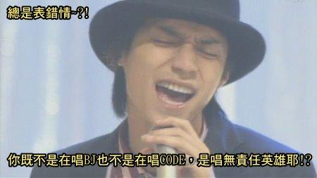 081116 the shounen club P -4 (Shige talk, kanjani live)[(020625)02-52-29].JPG