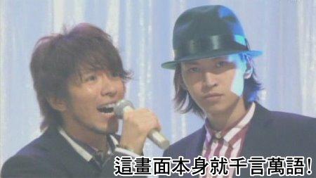 081116 the shounen club P -4 (Shige talk, kanjani live)[(020662)02-52-33].JPG