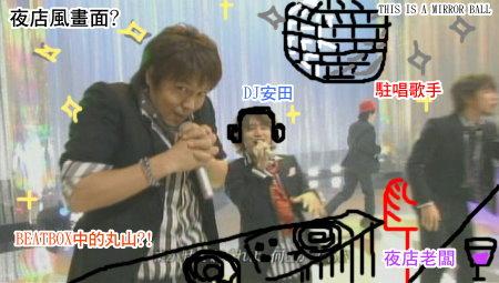 081116 the shounen club P -4 (Shige talk, kanjani live)[(021352)02-53-06].JPG