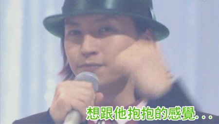 081116 the shounen club P -4 (Shige talk, kanjani live)[(021453)02-53-15].JPG