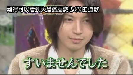 CanJani-20081206夢幻食材岩茸[(039806)03-08-31].JPG