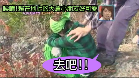 CanJani-20081206夢幻食材岩茸[(031853)23-04-21].JPG