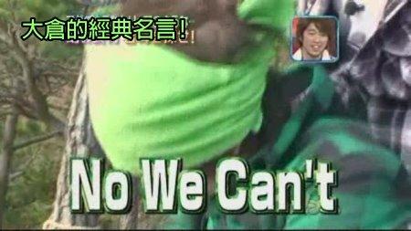 CanJani-20081206夢幻食材岩茸[(032138)23-04-39].JPG