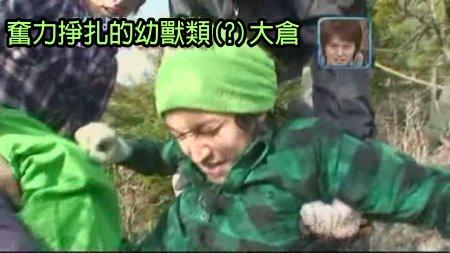 CanJani-20081206夢幻食材岩茸[(032873)03-02-58].JPG