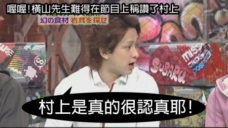 CanJani-20081206夢幻食材岩茸[(039553)03-08-14].JPG