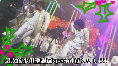 [TV] 20081221 the shounen club  Xmas special -1 (7m43s)[(002684)01-19-46].JPG