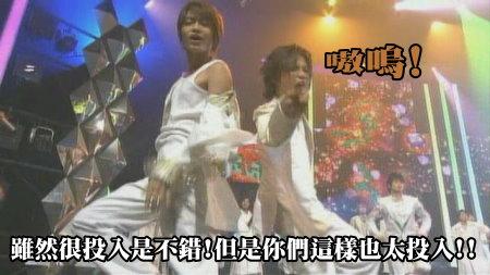 [TV] 20081221 the shounen club  Xmas special -1 (7m43s)[(002888)01-20-07].JPG