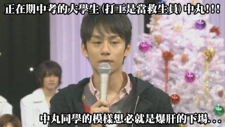 [TV] 20081221 the shounen club  Xmas special -1 (7m43s)[(004360)01-20-26].JPG