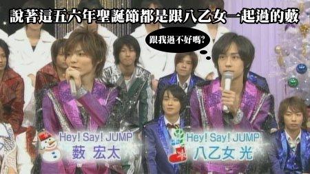[TV] 20081221 the shounen club  Xmas special -1 (7m43s)[(005456)01-22-01].JPG