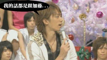 [TV] 20081221 the shounen club  Xmas special -1 (7m43s)[(005636)01-22-09].JPG