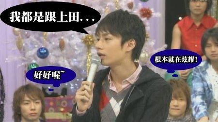 [TV] 20081221 the shounen club  Xmas special -1 (7m43s)[(005762)01-22-17].JPG