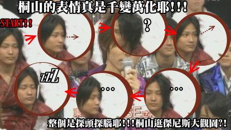 [TV] 20081221 the shounen club  Xmas special -1 (7m43s)[(007013)01-23-19].JPG