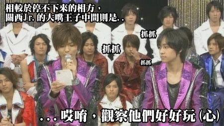 [TV] 20081221 the shounen club  Xmas special -1 (7m43s)[(007521)01-24-20].JPG