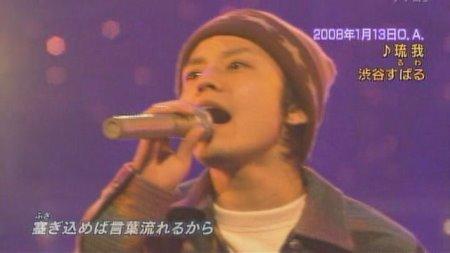 [TV] 20081221 the shounen club  Xmas special -2 (8m58s)[(006798)01-27-28].JPG