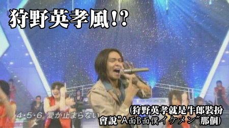 [TV] 20081221 the shounen club  Xmas special -2 (8m58s)[(007901)01-28-19].JPG