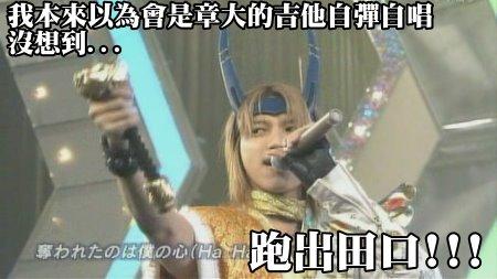 [TV] 20081221 the shounen club  Xmas special -2 (8m58s)[(009187)01-29-06].JPG