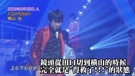 [TV] 20081221 the shounen club  Xmas special -2 (8m58s)[(009401)01-29-16].JPG