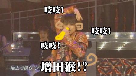 [TV] 20081221 the shounen club  Xmas special -2 (8m58s)[(010703)01-30-09].JPG