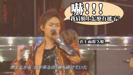[TV] 20081221 the shounen club  Xmas special -2 (8m58s)[(010786)01-30-32].JPG