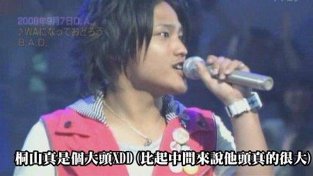 [TV] 20081221 the shounen club  Xmas special -4 (12m32s)[(001925)01-44-17].JPG