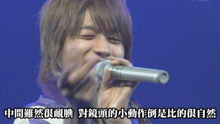 [TV] 20081221 the shounen club  Xmas special -4 (12m32s)[(002063)01-44-28].JPG