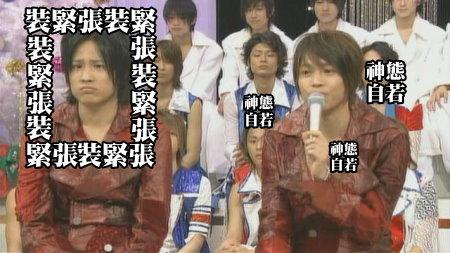 [TV] 20081221 the shounen club  Xmas special -4 (12m32s)[(004504)01-46-05].JPG
