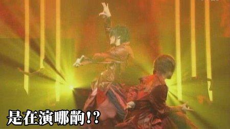[TV] 20081221 the shounen club  Xmas special -4 (12m32s)[(015036)01-49-33].JPG