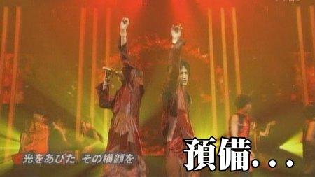 [TV] 20081221 the shounen club  Xmas special -4 (12m32s)[(016368)01-50-34].JPG
