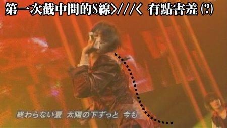 [TV] 20081221 the shounen club  Xmas special -4 (12m32s)[(017056)01-51-07].JPG