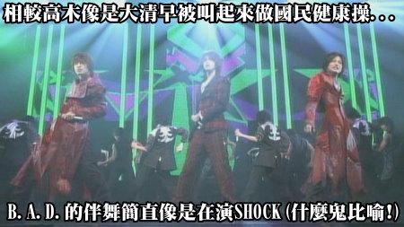 [TV] 20081221 the shounen club  Xmas special -4 (12m32s)[(022445)01-59-22].JPG