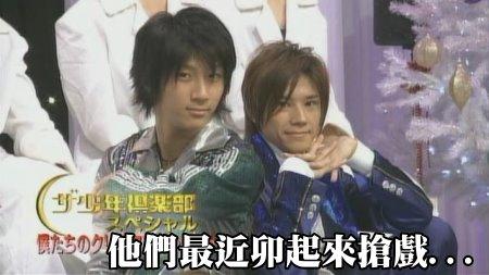 [TV] 20081221 the shounen club  Xmas special -5 (5m53s)[(000046)01-59-39].JPG