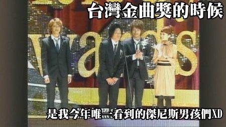 [TV] 20081221 the shounen club  Xmas special -5 (5m53s)[(002263)02-00-58].JPG