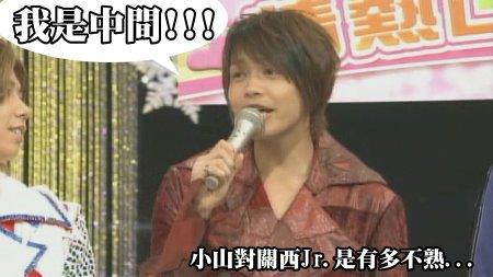 [TV] 20081221 the shounen club  Xmas special -6 (10m24s)[(001304)02-03-30].JPG