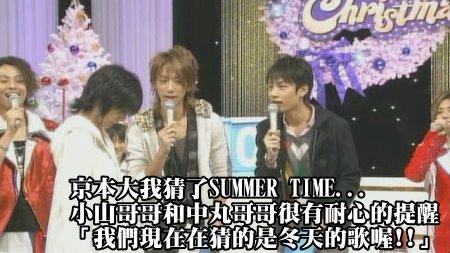 [TV] 20081221 the shounen club  Xmas special -6 (10m24s)[(007198)02-07-24].JPG
