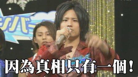 [TV] 20081221 the shounen club  Xmas special -6 (10m24s)[(010741)02-09-52].JPG