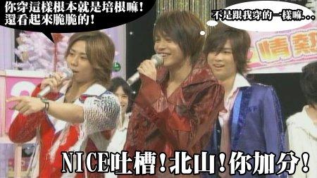 [TV] 20081221 the shounen club  Xmas special -6 (10m24s)[(011098)02-10-22].JPG