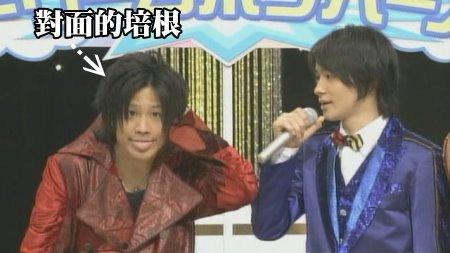[TV] 20081221 the shounen club  Xmas special -6 (10m24s)[(012850)02-11-32].JPG