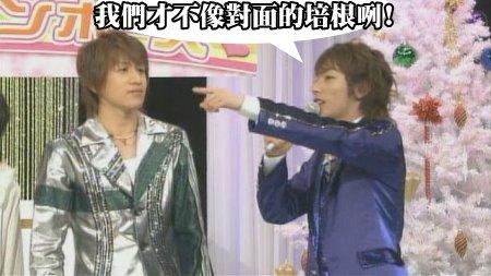 [TV] 20081221 the shounen club  Xmas special -6 (10m24s)[(014730)02-12-40].JPG