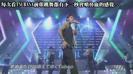 [TV] 20081221 the shounen club  Xmas special -8 (9m00s)[(001433)23-46-31].JPG