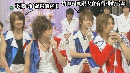[TV] 20081221 the shounen club  Xmas special -9 (13m14s)[(003594)02-46-06].JPG