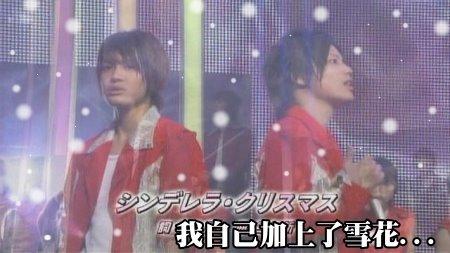 [TV] 20081221 the shounen club  Xmas special -9 (13m14s)[(017502)02-47-14].JPG