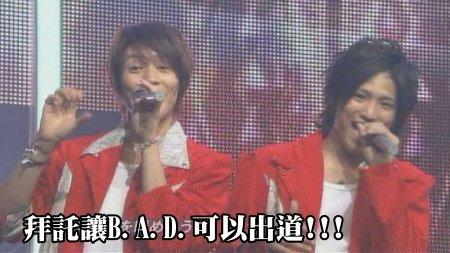 [TV] 20081221 the shounen club  Xmas special -9 (13m14s)[(018345)02-47-58].JPG