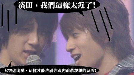[TV] 20081221 the shounen club  Xmas special -9 (13m14s)[(018943)02-48-36].JPG