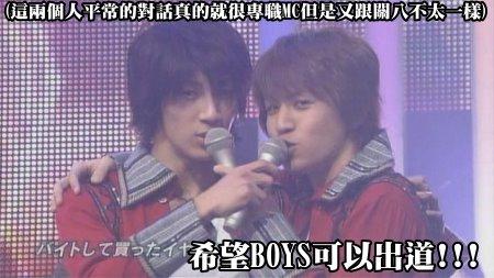 [TV] 20081221 the shounen club  Xmas special -9 (13m14s)[(019071)02-48-31].JPG