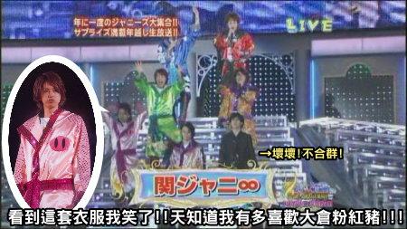 [TV] 20081231 ジャニーズカウントダウンライブ 2008-2009 -1 (13m40s)[(003266)00-39-59].JPG