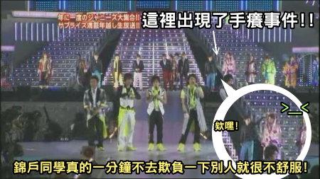 [TV] 20081231 ジャニーズカウントダウンライブ 2008-2009 -1 (13m40s)[(003917)00-47-25].JPG
