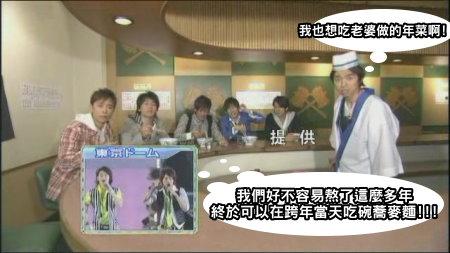 [TV] 20081231 ジャニーズカウントダウンライブ 2008-2009 -1 (13m40s)[(007514)00-45-04].JPG